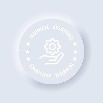 Technischer support. symbol für technische hilfe. vektor. technischer support. kundenhilfe. kundendienst. neumorphe schaltfläche. neumorphismus. vektor-eps 10