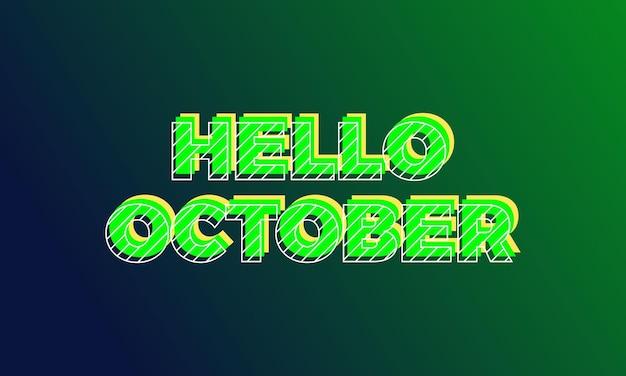 Text hallo oktober und hintergrundlogo-designvorlage