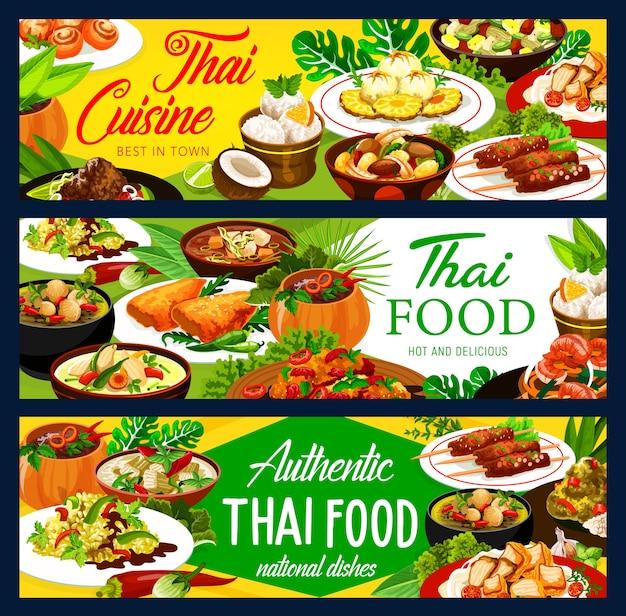 Thai essen gerichte banner. curry und eis der thailändischen küche, hühnchen mit gemüse, reis und fisch, ingwergarnelen, schweinefleischsatay und bananen in kokosflocken, gebackenes pumpen und würzige suppe