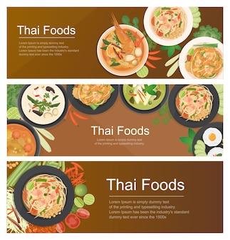 Thailändische essen banner vorlage