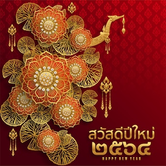 Thailändische frohes neues jahr-grußkarte mit goldenen blumen und benennung