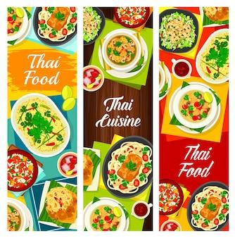 Thailändische küche vektorpilzsuppe tom klong hed ruam, hühnersuppe tom kha gai und zitronengras-tee. fisch-kokos-curry, nudeln mit schweinefleisch-satay und erdnusssauce, tintenfischsalat yam pra muek thailand-gerichte