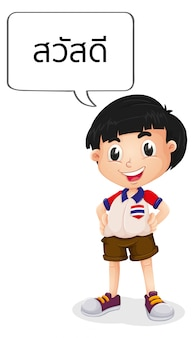 Thailändischer guten tag sagender junge