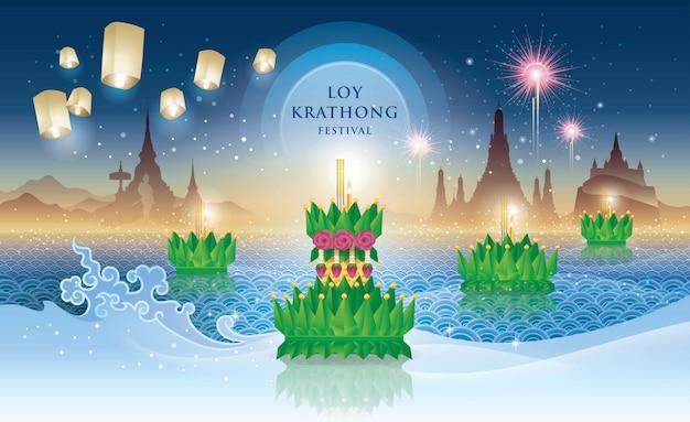 Thailändisches loy krathong festival