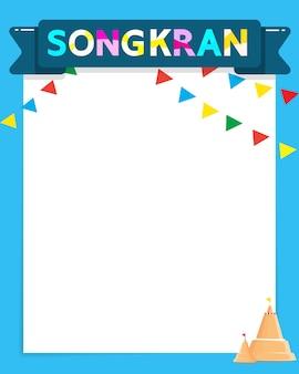 Thailand songkran festival ist das neue jahr von thailand