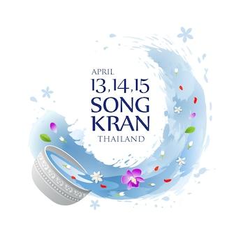 Thailand songkran wasserspritzen.