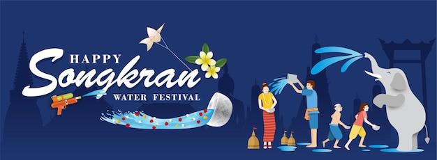 Thailands wasserfestival, songkran banner mit menschen, die wasser spritzen