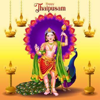 Thaipusam grüße mit tamil god und peacock