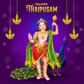 Thaipusam grüße mit tamilischem gott