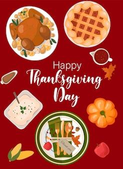 Thanksgiving day vektor-design-vorlage für poster banner einladungen grußkarte