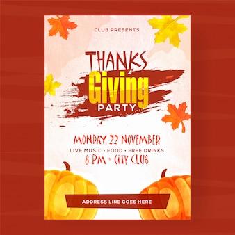 Thanksgiving party vorlage oder flyer design.