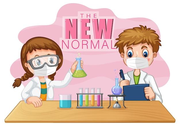 The new normal mit zwei wissenschaftlerkindern, die gesichtsmasken tragen
