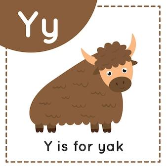 Tieralphabet-karteikarte für kinder. buchstaben y lernen. y steht für yak.