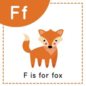 Tieralphabet karteikarte für kinder. lernbuchstabe f. f ist für fuchs.