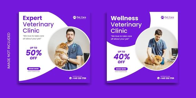 Tierklinik banner premium haustier social media post instagram vorlage tier quadrat flyer design