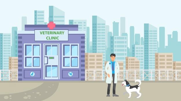 Tierkrankenhaus in der flachen illustration des stadtbilds