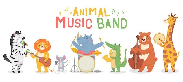 Tiermusiker-charaktere. lustige tiere spielen musikinstrumente, musiker mit gitarre, saxophon und maracas, geigenkinderkarikaturvektorsatz. iillustrationsmusikertier, charakter mit instrument