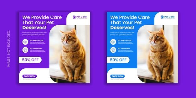 Tierpflege-service-center social-media-post-banner-vorlage premium-vektor