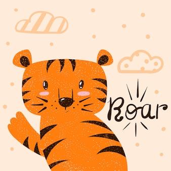Tiger, brüllenillustration. monstercharakter des karikaturhandabgehobenen betrages für druckt-shirt.