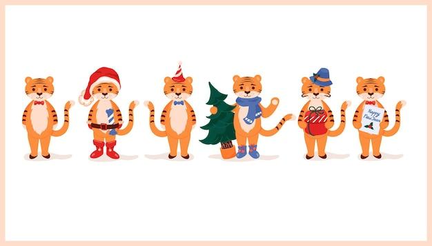 Tiger-cartoon-set-kollektion mit weihnachtsbaumgeschenk und mit weihnachtsmann-hut jahr eines tigers