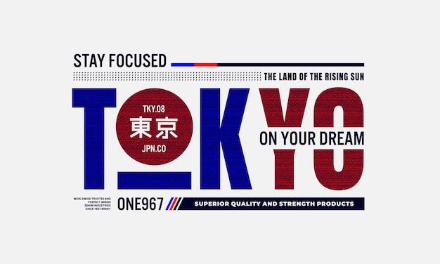 Tokio design für t-shirt