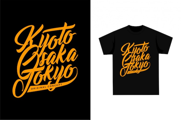 Tokyo city - grafisches t-shirt