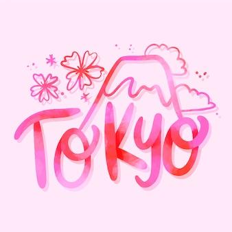 Tokyo stadt schriftzug
