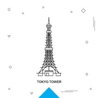 Tokyo turm