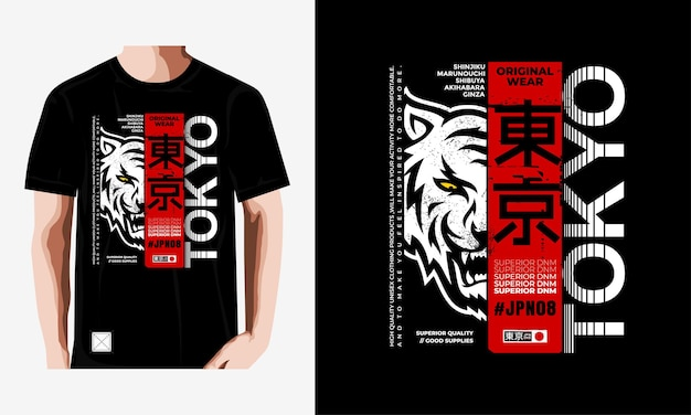 Tokyo typografie vektor t-shirt design illustration premium-vektor