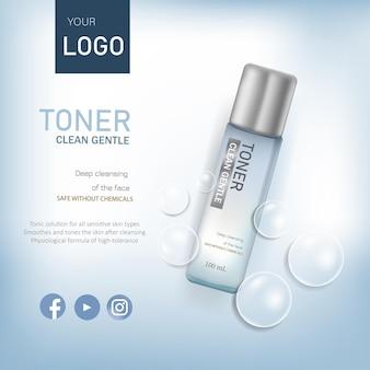 Toner-anzeigen-flasche isoliert auf grünem hintergrundpremium-anzeigen für websitemarketingsocial