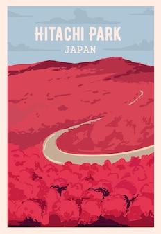 Top ungewöhnlichsten orte der welt. retro-plakat des hitachi-parks, illustration.