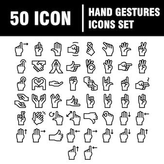 Touchscreen geste liniensymbole. wischen sie mit der hand, schieben sie geste, multitasking-symbole. touchscreen-technologie, auf den bildschirm tippen, ziehen und ablegen. linearer satz.