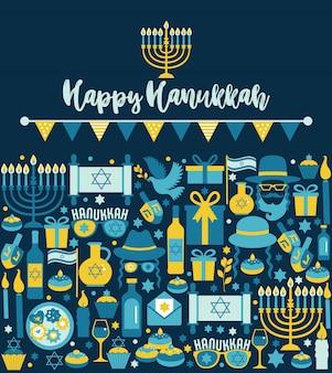 Traditionelle chanukka-symbole der jüdischen feiertags-chanukka-grußkarte