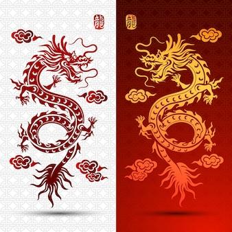 Traditionelle chinesische drachenillustration