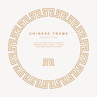 Traditionelle chinesische runde rahmen maßwerk design dekoration elemente
