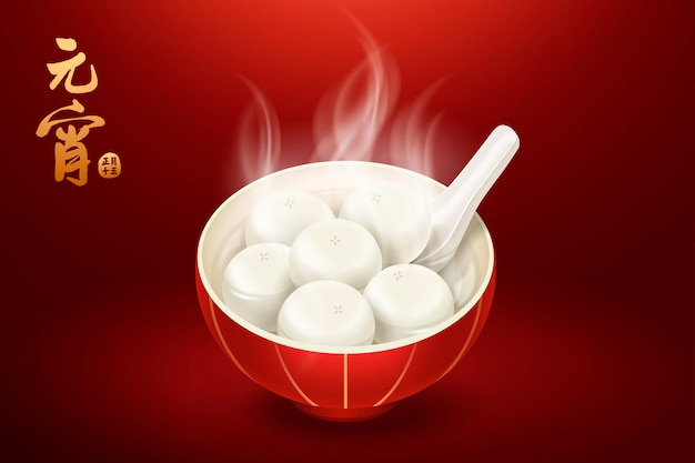 Traditionelle desserts namens yuanxiao auf chinesisch, eine schüssel mit knödelbällchen zum laternenfest