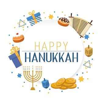 Traditionelle feier hanukkah mit religionsdekoration