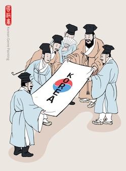 Traditionelle koreanische malerei - männer, die traditionelle koreanische kleidung tragen, hanbok. handgemalt