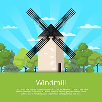 Traditionelle steinige alte windmühle auf natur