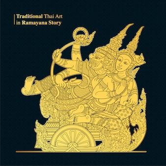 Traditionelle thailändische kunst in der ramayana-geschichte, artvektor