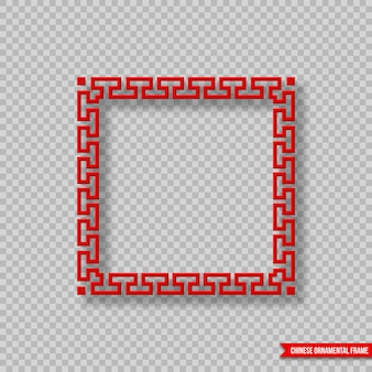 Traditioneller chinesischer dekorativer roter farbrahmen mit schatten. zierelement für urlaubsdesign. isoliert auf transparentem hintergrund, vektor-illustration.