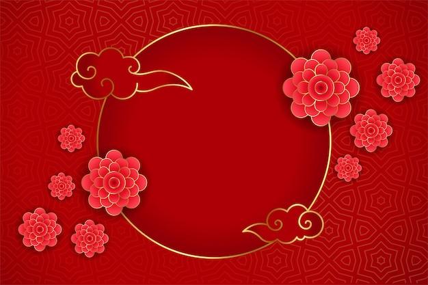 Traditioneller chinesischer gruß mit blume auf rot