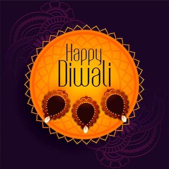 Traditioneller festivalhintergrund von glücklichem diwali