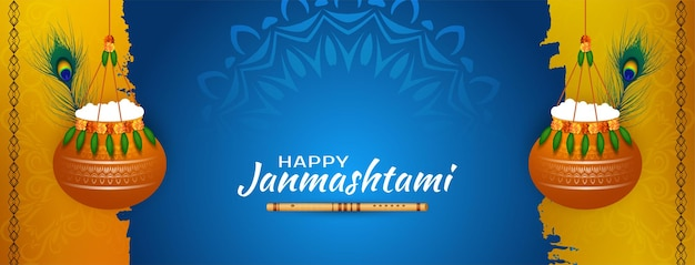 Traditioneller happy janmashtami indian festival banner design vektor