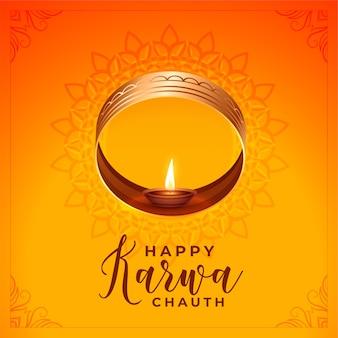 Traditioneller karwa chauth gruß mit sieb und diya