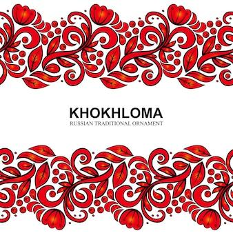 Traditioneller russischer vektormusterrahmen mit platz für text im khokhloma-stil.