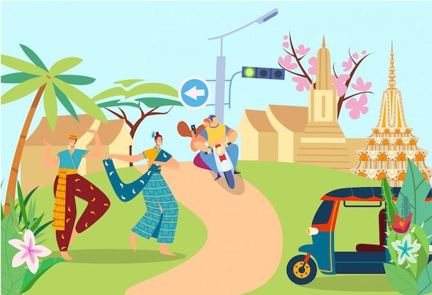 Traditioneller tanz der thailändischen leute des thailändischen glücklichen volkes vor kaukasischem paar auf fahrrad, exotische reiseunterhaltungskarikaturillustration.