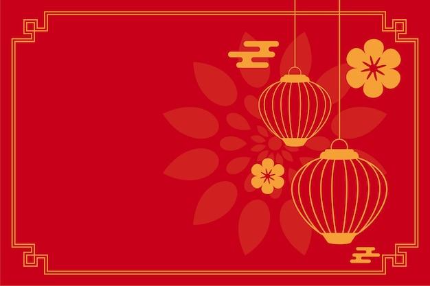 Traditionelles chinesisches rot mit blumen- und laternenvektor