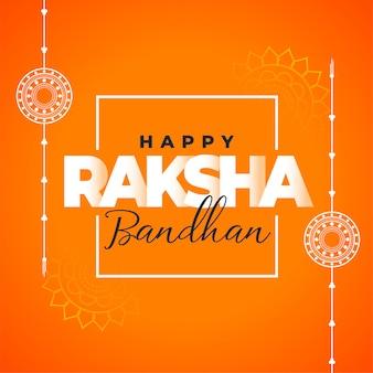 Traditionelles dekoratives wunschkarten-design des glücklichen raksha bandan