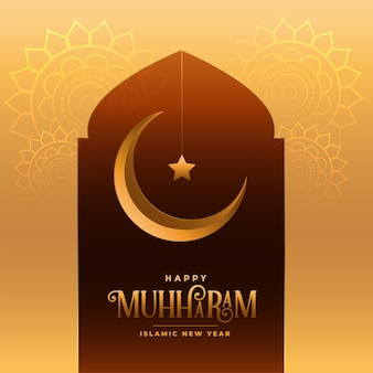 Traditionelles fröhliches muharram-festkartendesign